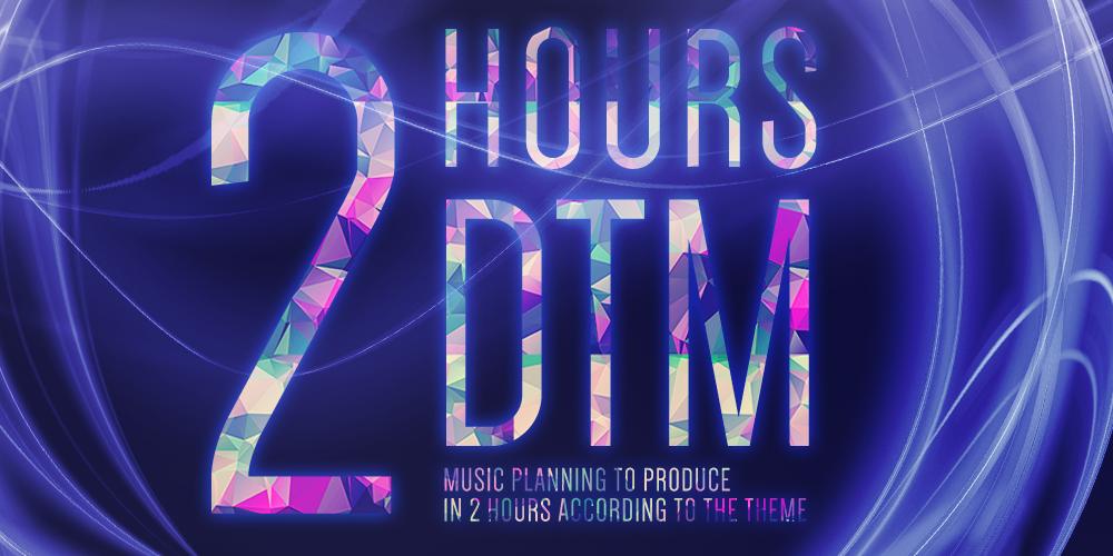 深夜の2時間DTM(529st)に参加しました